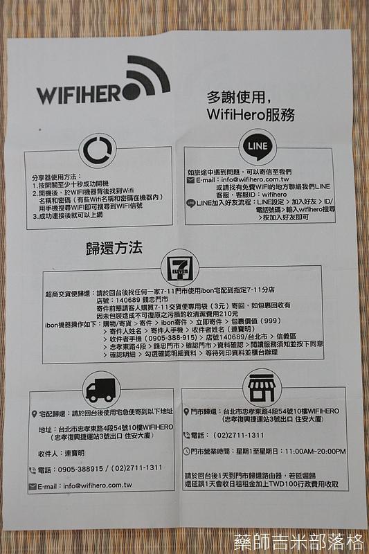 WiFi_SIM_042.jpg