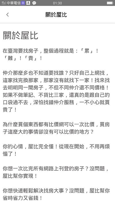 Ubee_041.jpg