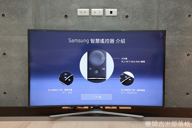Samsung_UHDTV_KU6300W_046.jpg
