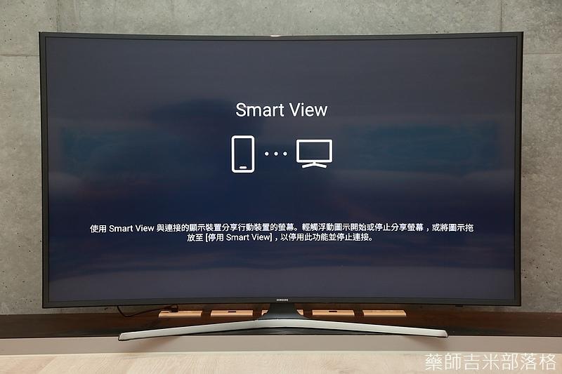 Samsung_UHDTV_KU6300W_240.jpg