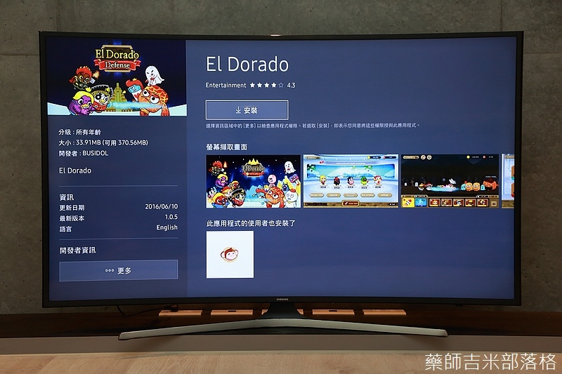 Samsung_UHDTV_KU6300W_256.jpg