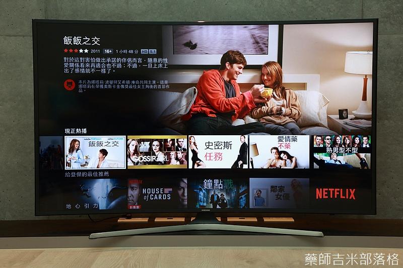 Samsung_UHDTV_KU6300W_268.jpg