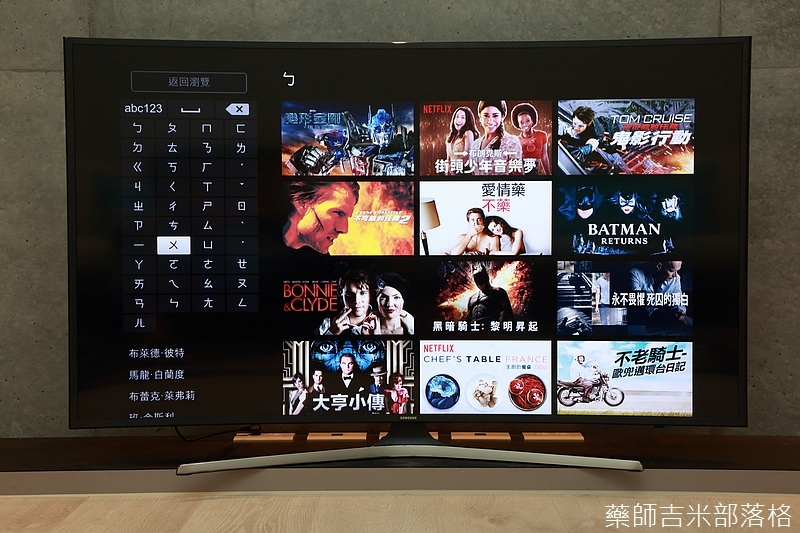 Samsung_UHDTV_KU6300W_283.jpg