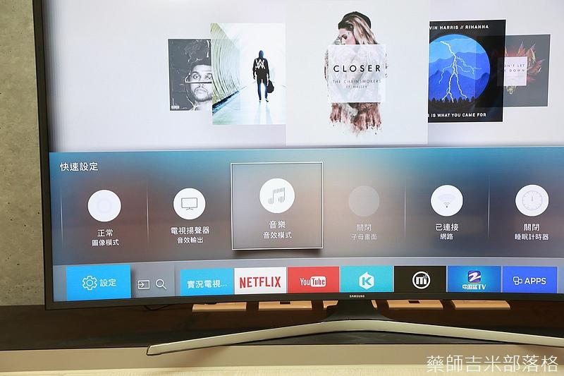 Samsung_UHDTV_KU6300W_291.jpg