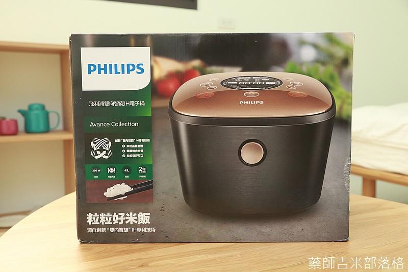 Philips_Kitchen_0858.jpg