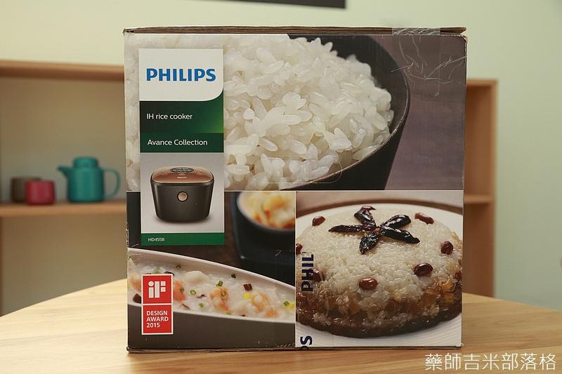 Philips_Kitchen_0861.jpg
