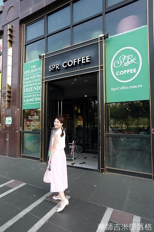 SPR_Coffee_007.jpg