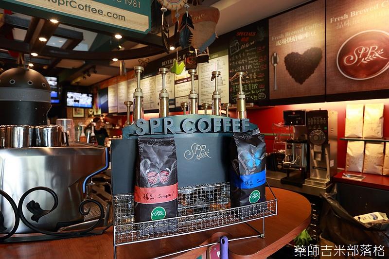 SPR_Coffee_020.jpg