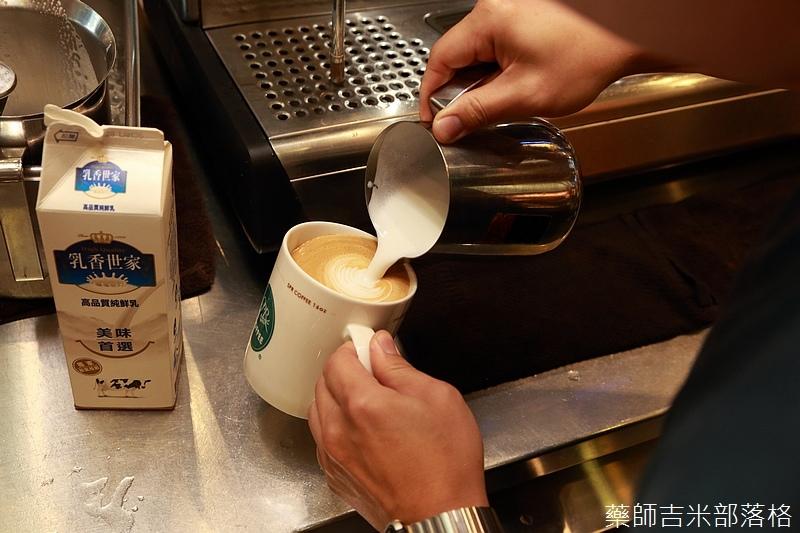 SPR_Coffee_116.jpg