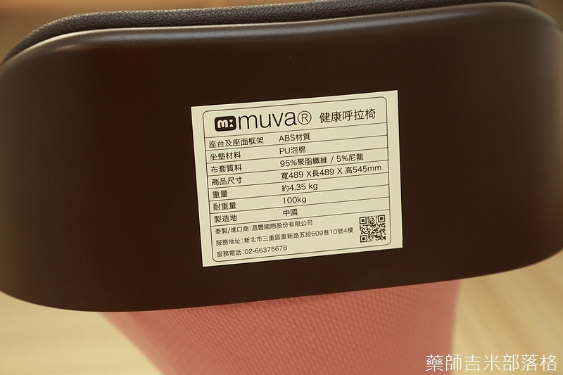 Hula_Chair_011.jpg