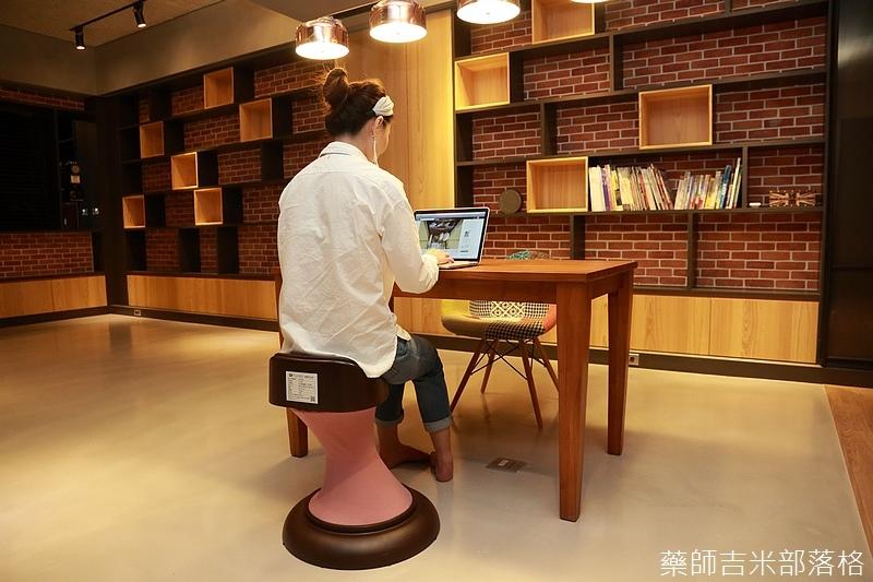 Hula_Chair_026.jpg