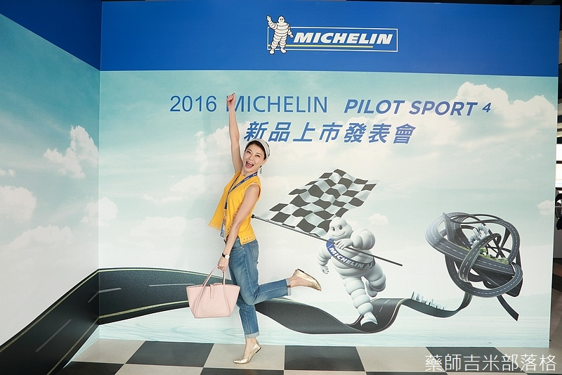 Michelin_PS4_031.jpg