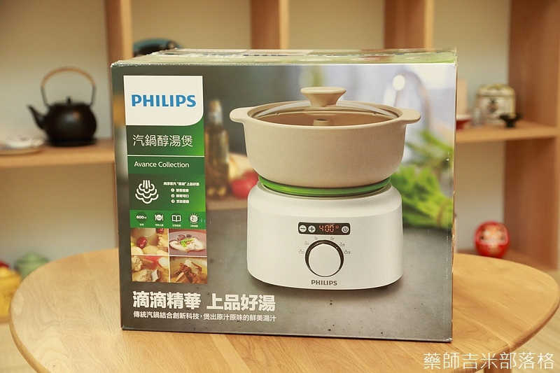 Philips_Kitchen_1539.jpg