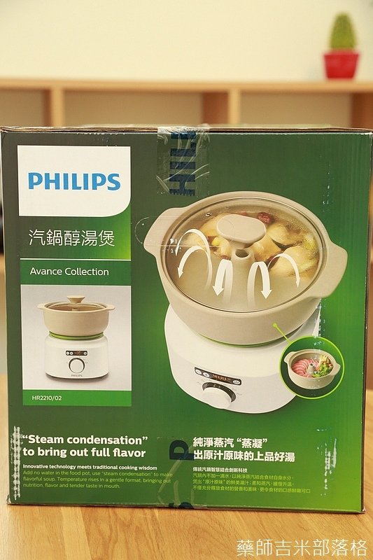 Philips_Kitchen_1544.jpg