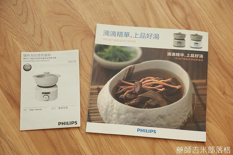 Philips_Kitchen_1581.jpg
