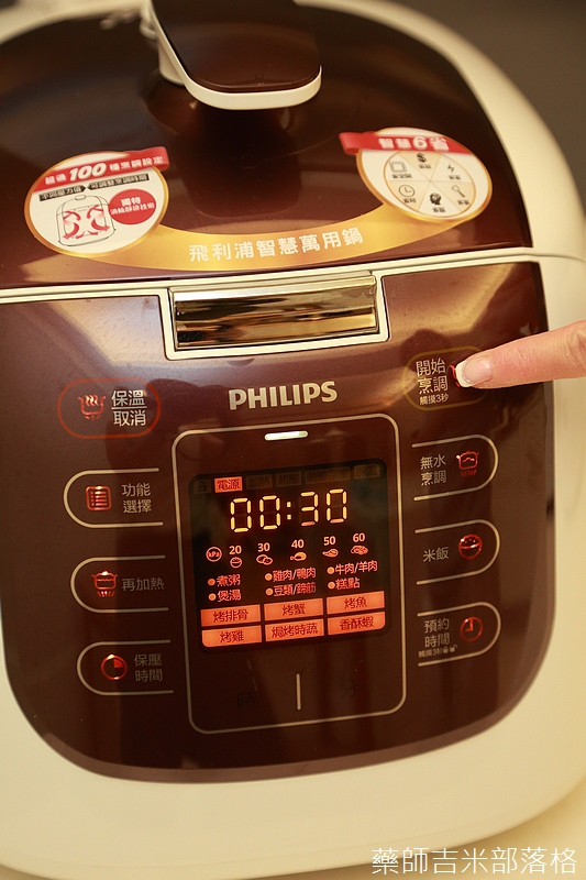 Philips_Kitchen_1589.jpg
