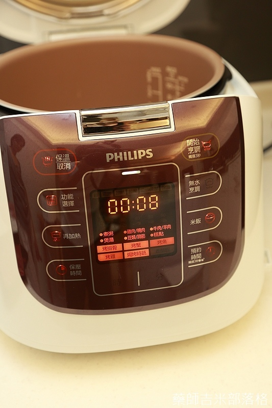 Philips_Kitchen_1730.jpg