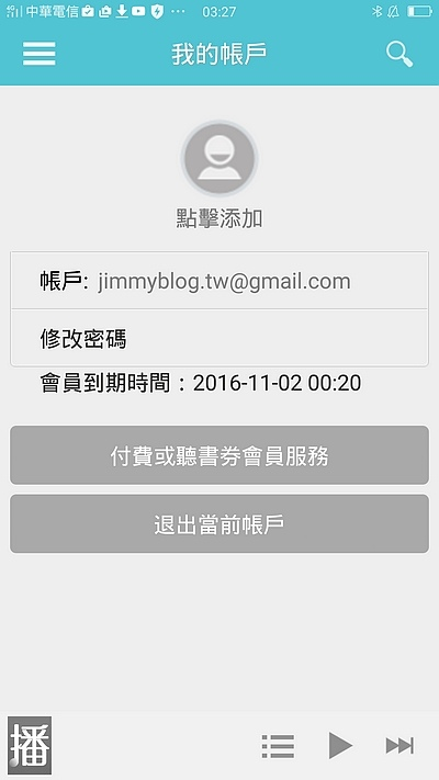 Screenshot_2016-10-24-03-27-38-23.jpg