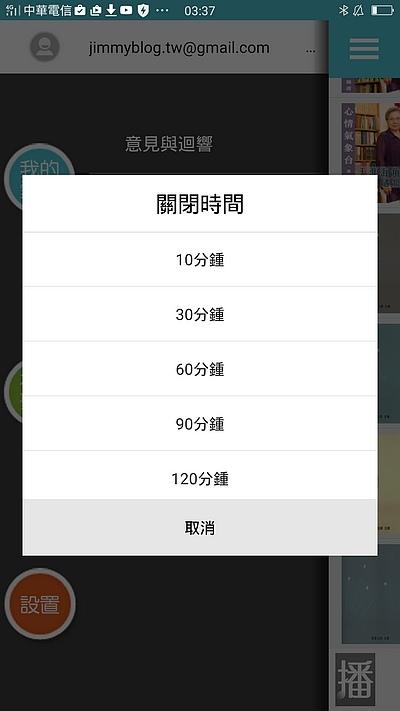 Screenshot_2016-10-24-03-37-21-05.jpg