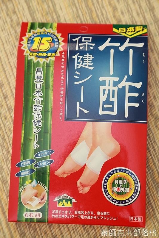 chikusakupatch_002.jpg