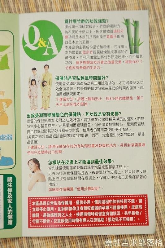 chikusakupatch_011.jpg