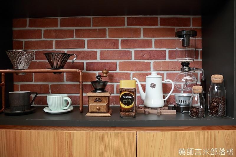 Nescafe_003.jpg
