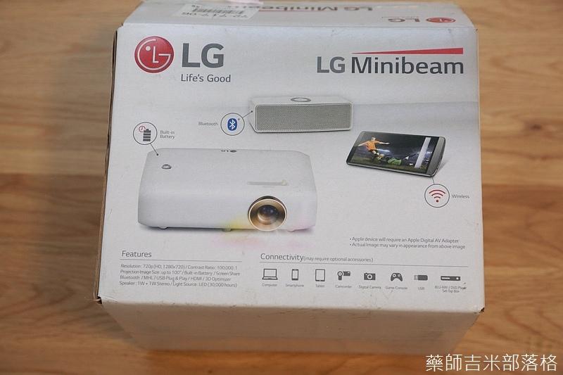 LG_Minibeam_002.jpg