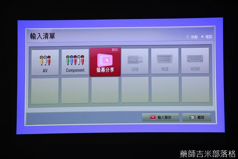 LG_Minibeam_102.jpg