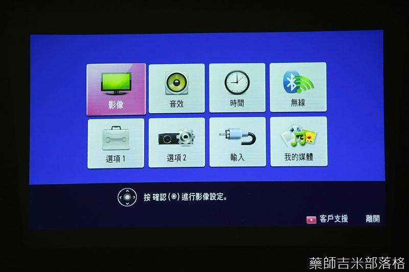 LG_Minibeam_103.jpg