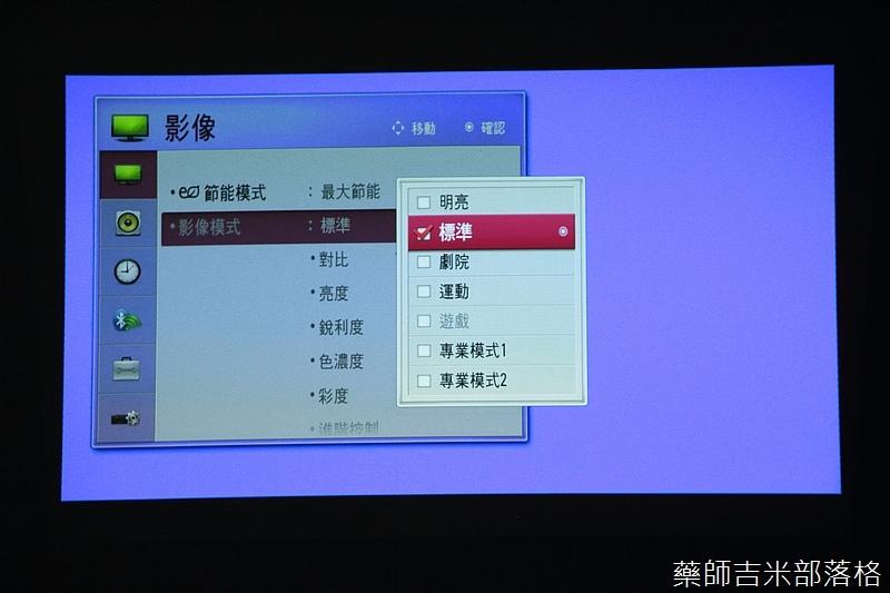 LG_Minibeam_105.jpg