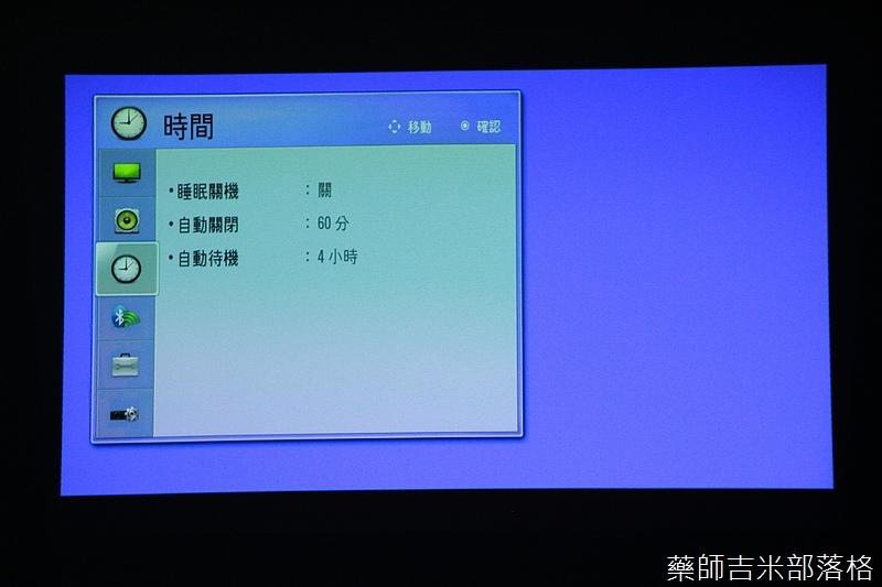 LG_Minibeam_109.jpg