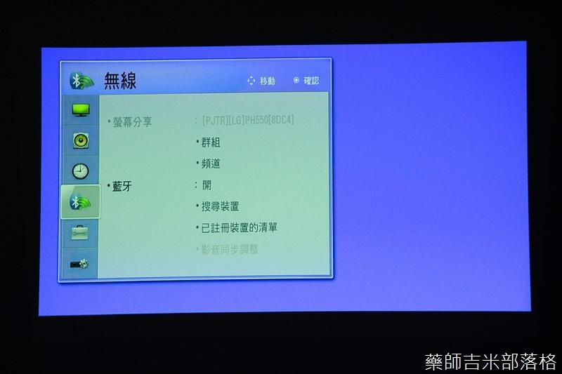 LG_Minibeam_110.jpg
