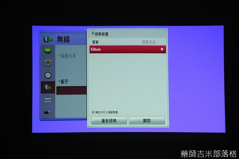 LG_Minibeam_171.jpg