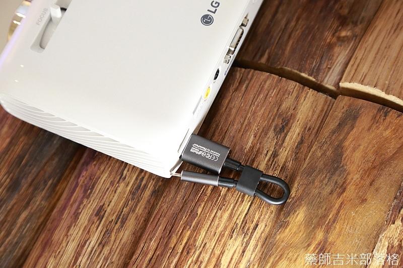 LG_Minibeam_175.jpg
