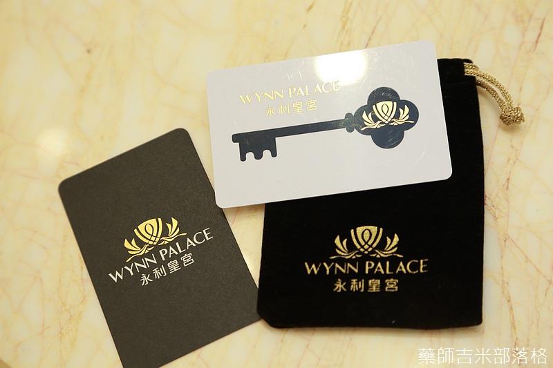 Wynn_Palace_Room_248.jpg
