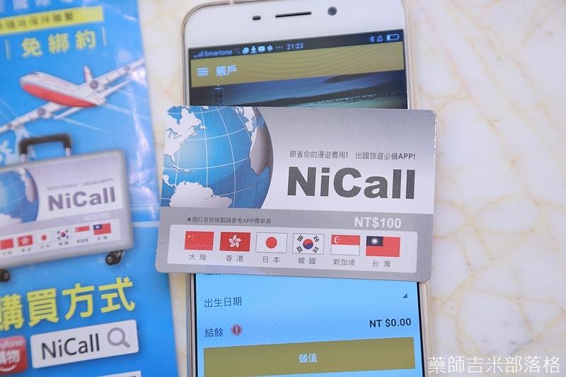 Nicall_010.jpg