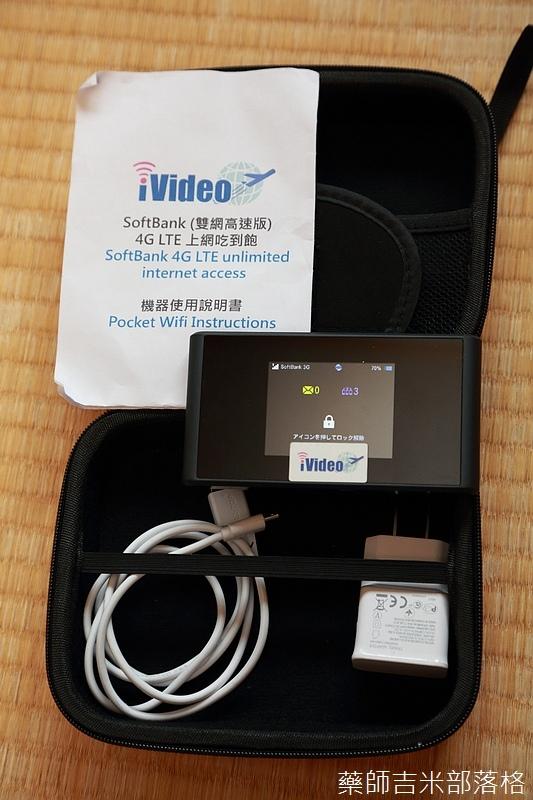 iVideo_134.jpg