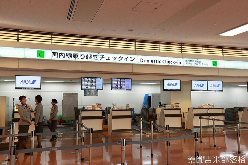 Akita_161031_019.jpg