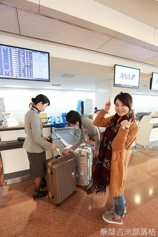 Akita_161031_022.jpg