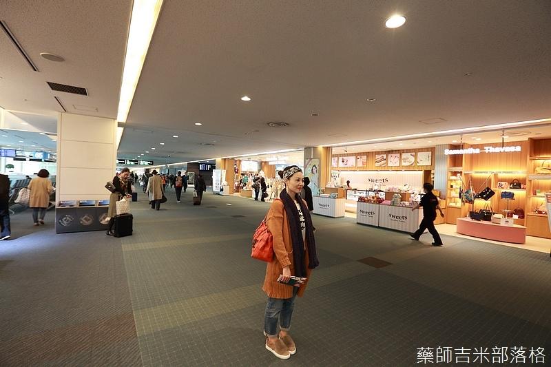 Akita_161031_062.jpg