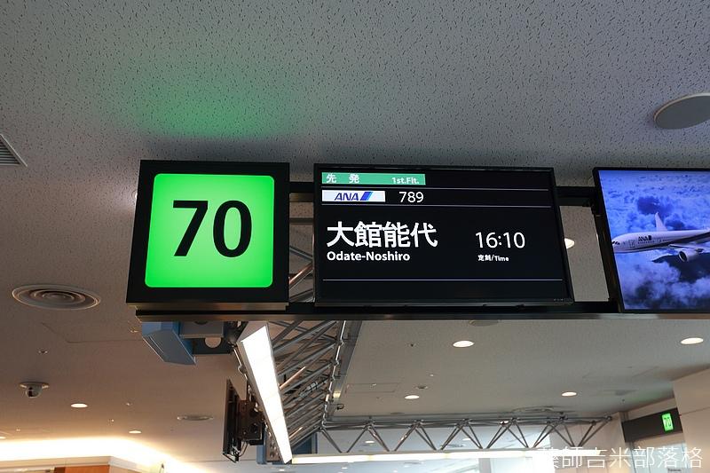 Akita_161031_093.jpg