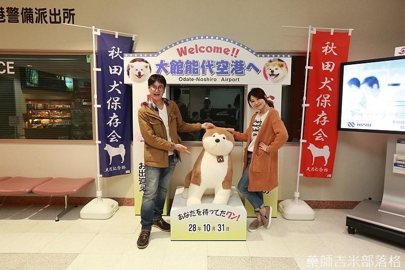 Akita_161031_101.jpg