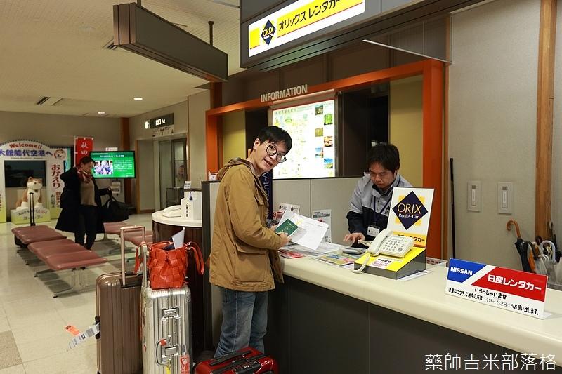 Akita_161031_111.jpg
