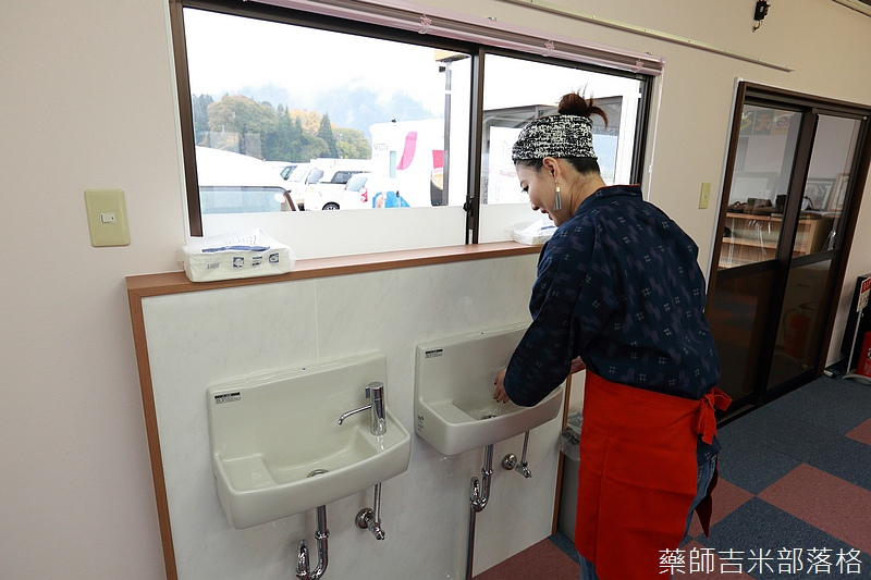 Akita_161101_0065.jpg