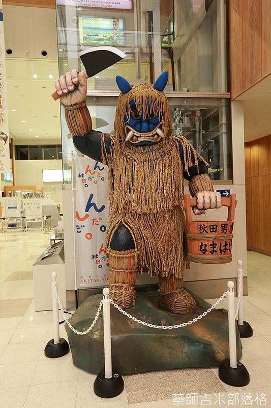Akita_161031_116.jpg