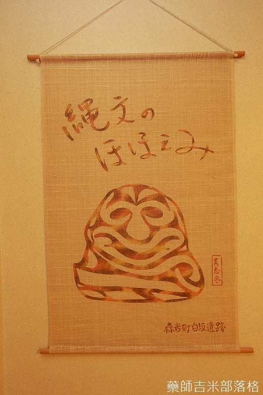 Akita_161103_0015.jpg