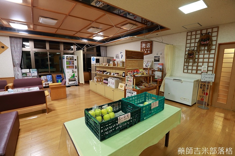 Akita_161103_0020.jpg