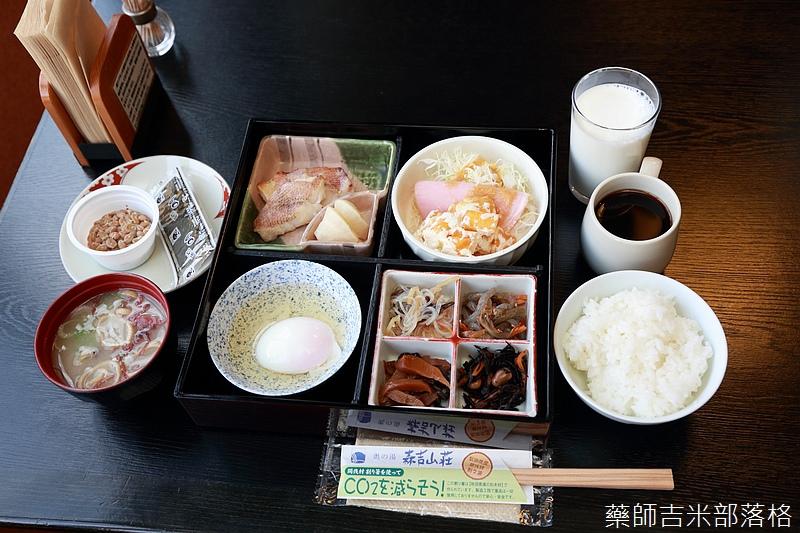 Akita_161104_0001.jpg