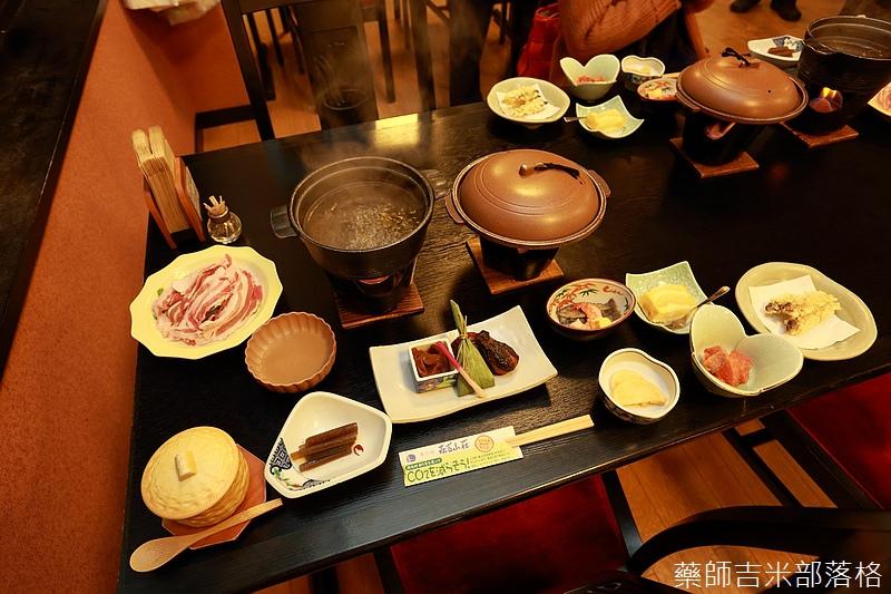 Akita_161103_0027.jpg