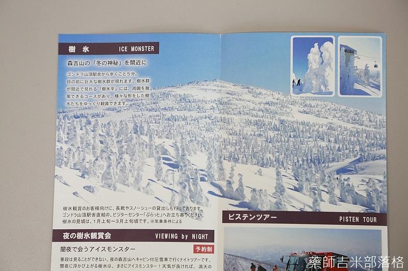 Akita_161104_0012.jpg